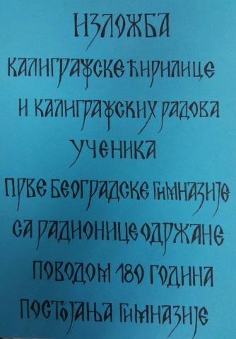 slovenskaposmenost20191