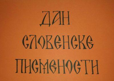 slovenskaposmenost20192